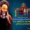 جاغوری امروز شاهد برگزاری یاد بود از شهدای 22 حوت1373بود