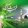 عید فرخنده بعثت مبارکباد!
