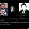 انتشار مکالمه تلفونی ضیاء الحق امرخیل با اعضای ارشد تیم انتخاباتی اشرف غنی احمدزی برای تقلب در انتخابات
