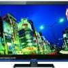 تلویزیونها در کابل و ارتباط با آنها