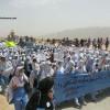 تظاهرات مردم جاغوری در پیوند به نا امنی های اخیر در کشور