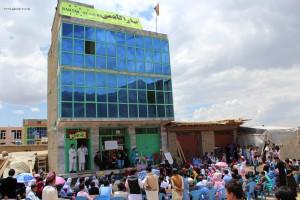 فارغين دور شانزدهم مركز آموزشي بهار